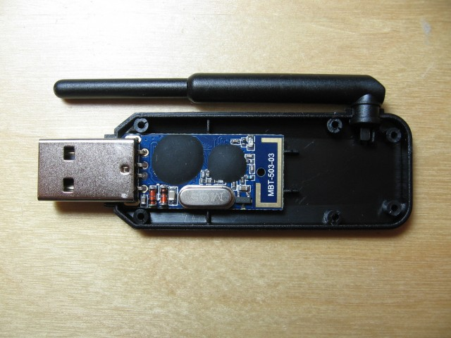 Bluetooth антенна своими руками